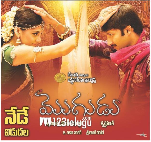 Download mp3 Wanted Telugu Movie Dil Mera Dhak