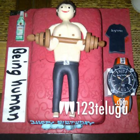 Prime Salman Khans Birthday Cake 123Telugu Com Personalised Birthday Cards Petedlily Jamesorg