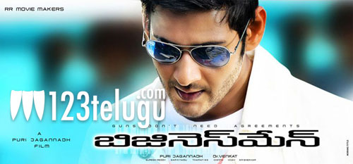 businessman_100days