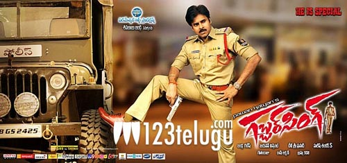 Gabbar Singh New Posters (11)