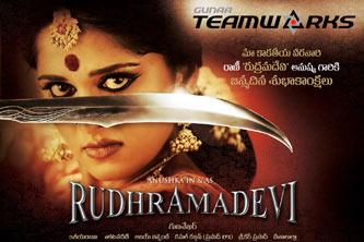 Rudrama-devi-new