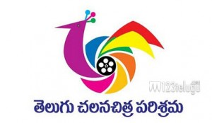 telugu-cinema-logo