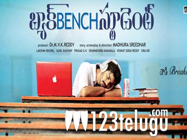 Backbench-Student