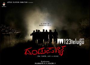 Dandupalya-Movie-Poster