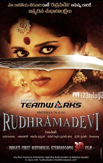 Rudrama-Devi
