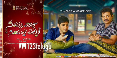 SVSC-New-Posters