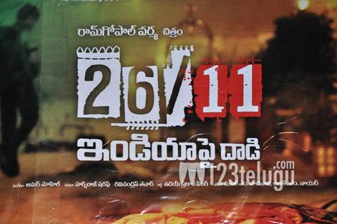 26-11-India-pai-Daadi-Movie