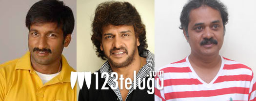 Gopichand,-Upendra-New-Movi
