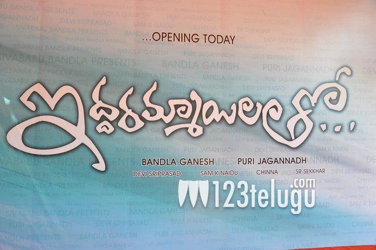 Iddarammayilatho Movie Opening