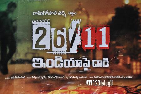 India-pai-Daadi-Movie-Poste