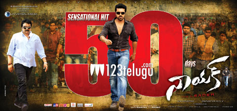 Naayak-50-days