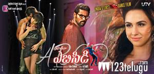 prabhudeva-abcd-poster