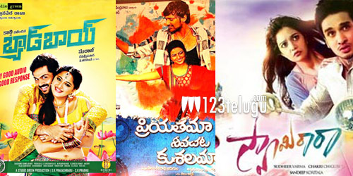 telugu-3-movies