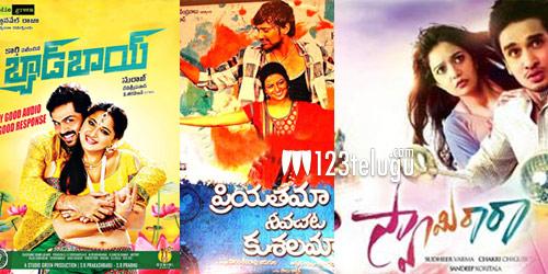 telugu-3-movies