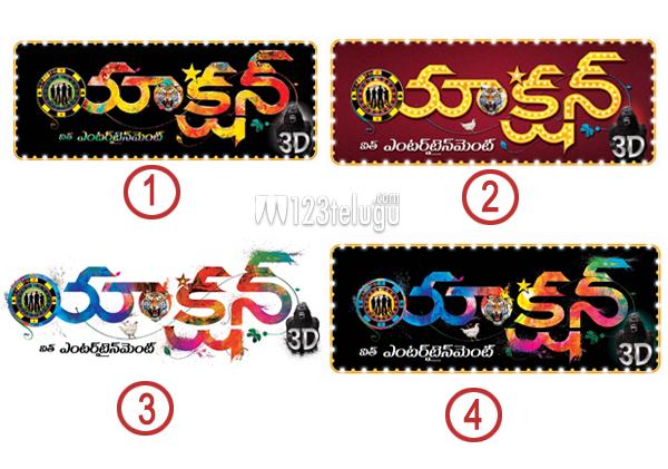 Action-3d-logos-Contest2