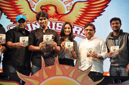 Gouravam Audio Launch (5)