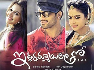 Iddarammayilatho-Audio-Launch