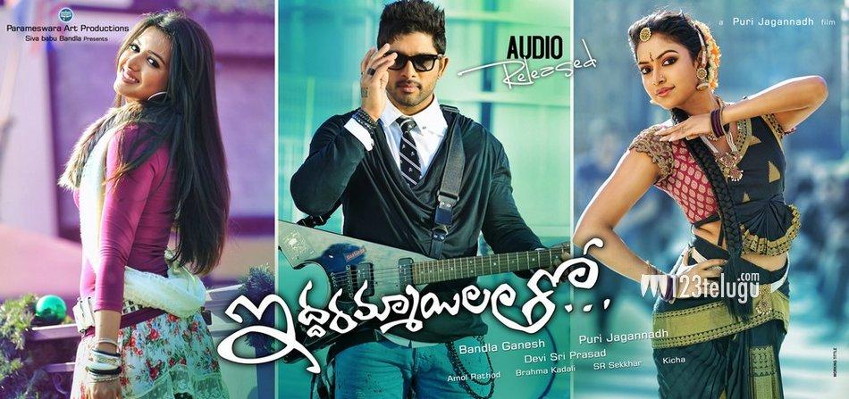 Iddarammayilatho Audio Posters (6)