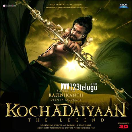 kochadaiyaan-Poster