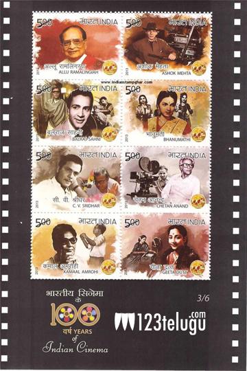 Postal-Stamp-of-south-legen