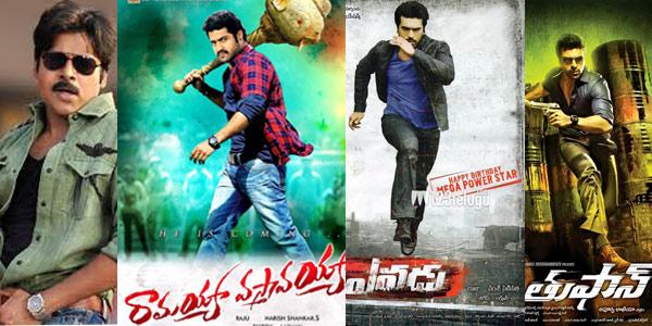 Telugu-Films-2013