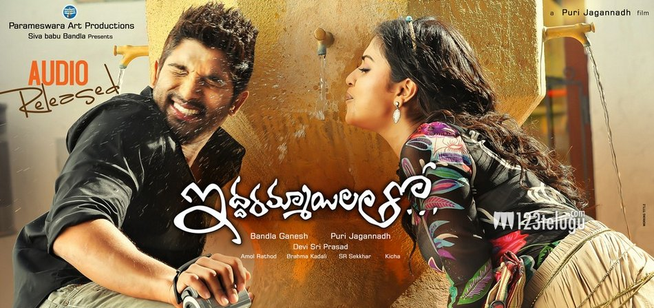 Iddarammayilatho Audio Posters (1)