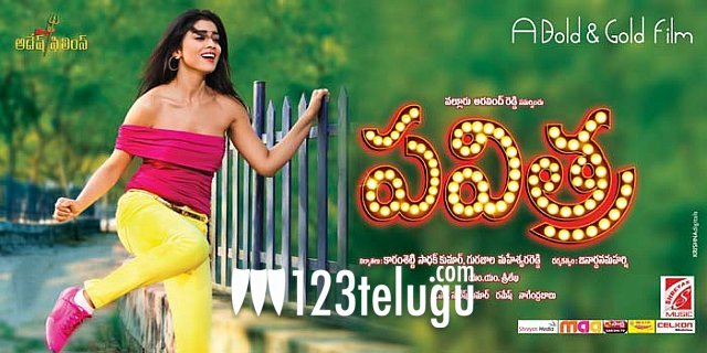 Pavithra Posters (6)