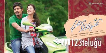 Saradaga-Ammayitho-Movie-Po