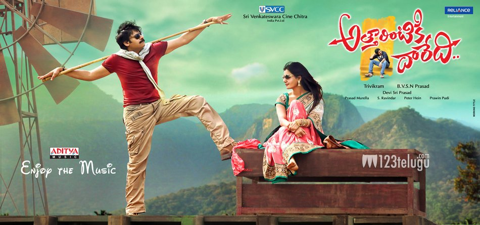 Attarintiki_Daredi_Latest_Wallpapers (3)
