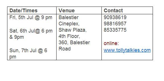 Balupu Singapore Schedule