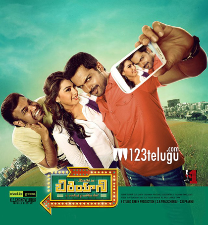 Biriyani-Telugu-First-Look-