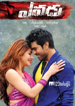 yevadu-audio-review