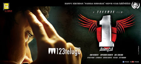 One-Nenokkadine