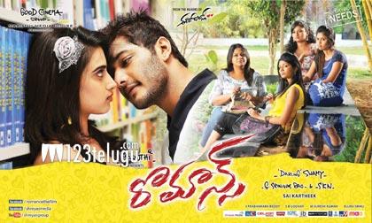 Romance-Movie-Poster
