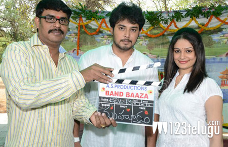 band-baaja-telugu-movie-ope