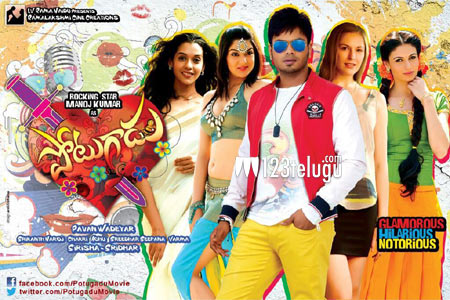 potugadu-audio-review