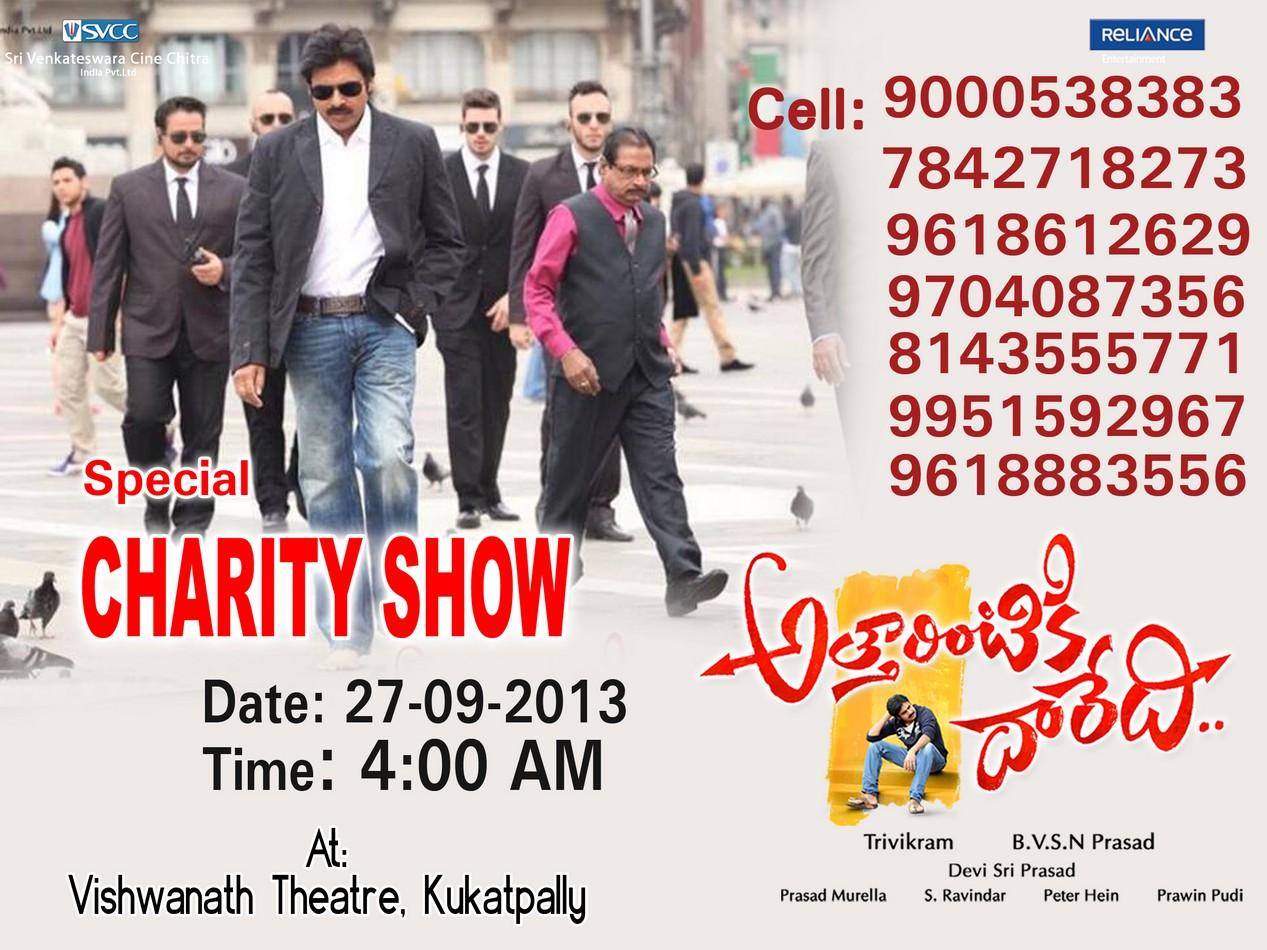 AD Chariti Show (1)