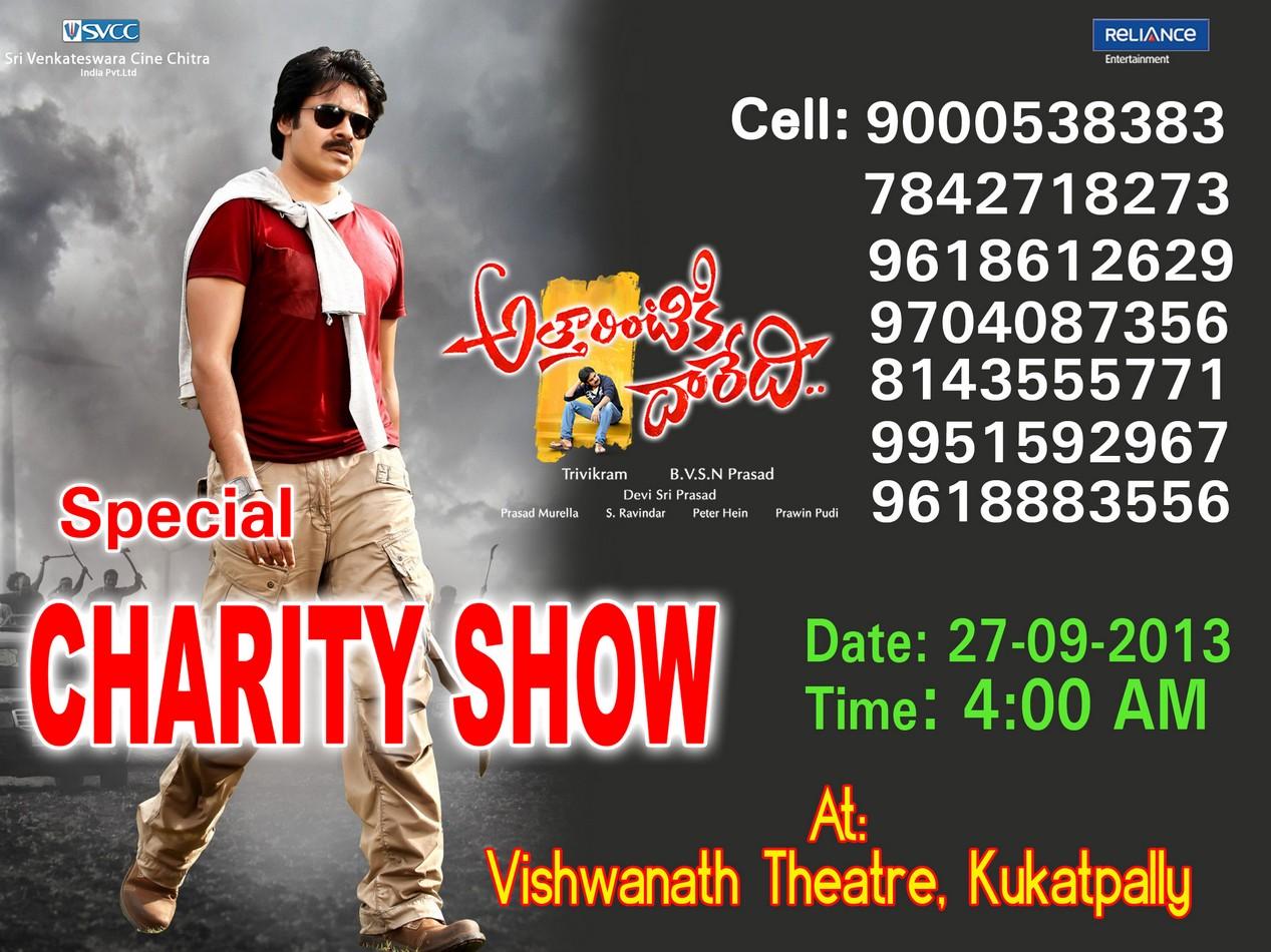 AD Chariti Show (2)