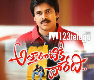 Attarintiki-Daredi-trailer