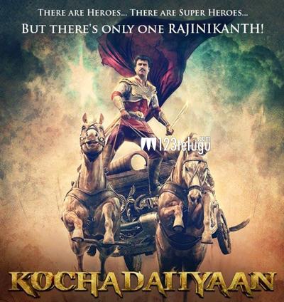 Kochadaiiyaan-sets-record