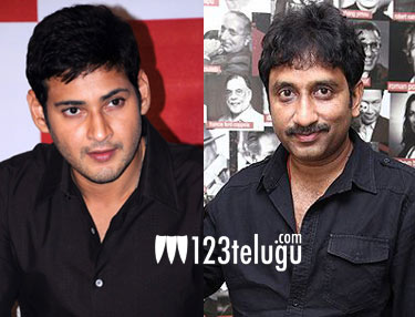 Sreenu-vaitla-and-Mahesh