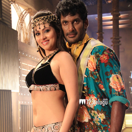sada-item-song