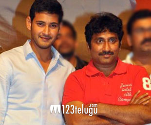 Aagadu-Movie