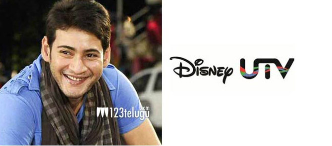 Mahesh-babu-UTV-New-Film1