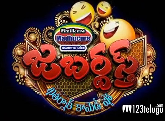 Pawanism_in_Jabardasth_Tv