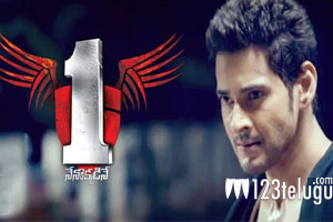 1-Nenokkadine-Movie-New-Tra