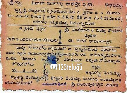 Sr-NTR's-Marriage-Invitatio