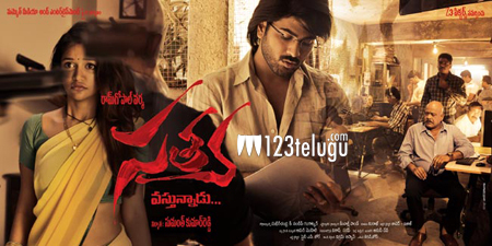 satya-2-telugu-review