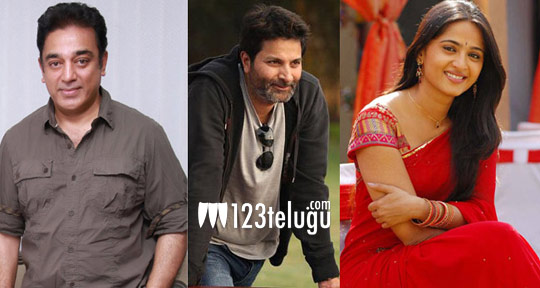 trivikram-kamal-and-anushka