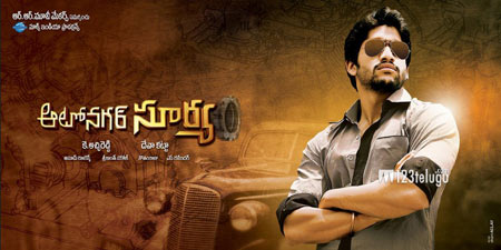 Autonagar-Surya-Latest-Post